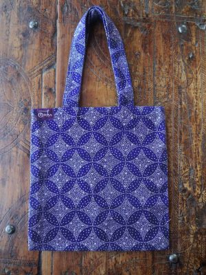 Starry Night Nebula Jacquard Tote