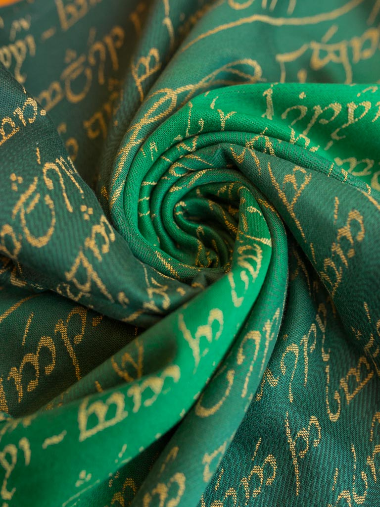 Legend of Frodo Bag End Baby Wrap